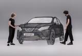 Dosud největším dílem připraveným s pomocí 3Dpera má být replika vozu Nissan Qashqai (zdroj: Nissan Insider)